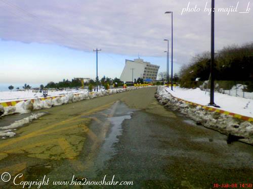 هتل هایت چالوس_زمستان86