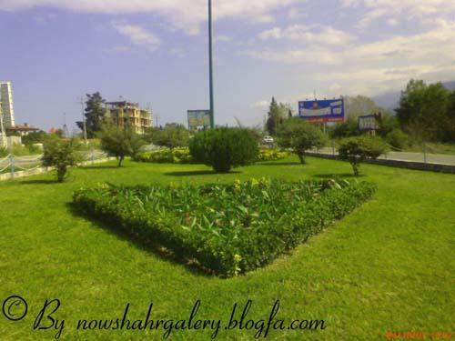 میدان کپورچال نوشهر